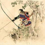 Mizuno Toshikata  Art Print