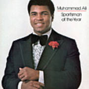 Muhammad Ali, 1974 Sportsman Of The Year Sports Illustrated Cover Art Print