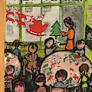 New Yorker December 8, 1951 Art Print