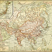 Old Map Of Asia Art Print
