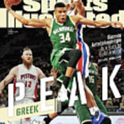 Peak Greek Giannis Antetokounmpo Is A Buck To Build Around Sports Illustrated Cover Art Print