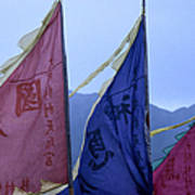 Prayer Flags To The Sea Goddess Blow In Art Print