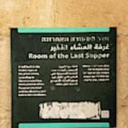 Room Of The Last Supper Art Print