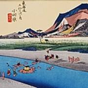 Scenery Of Odawara In Edo Period Art Print