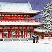 Snow In The Heianjingu Shrine - Digital Remastered Edition Art Print