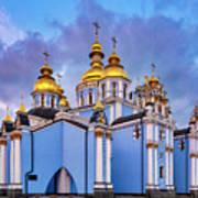 St. Michael's Golden-domed Monastery Art Print