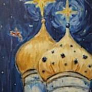 Stars Near And Far Art Print