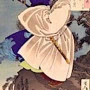 Top Quality Art - Choryo Art Print