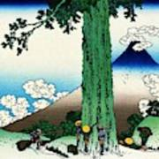 Top Quality Art - Mt,fuji36view-koshu Mishimagoe Art Print