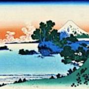 Top Quality Art - Mt,fuji36view-soshu Shichirigahama Art Print