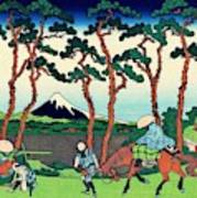 Top Quality Art - Tokaido Hodogaya Art Print