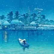 USHIBORI - Top Quality Image Edition Art Print