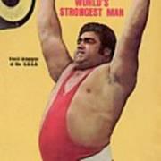 Ussr Vasily Alexeyev, 1972 Summer Olympics Sports Illustrated Cover Art Print