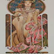 Vintage Poster - Champagne Art Print