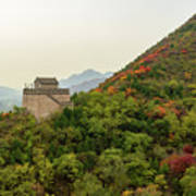 Watch Tower, Great Wall of China Art Print