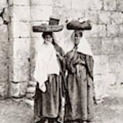 Women From Siloan In Jerusalem Art Print