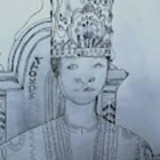 Young His Royal Highness Kabaka Ssabasajja Ronald Edward Frederick Kimera Muwenda Mutebi II  Art Print
