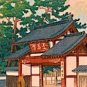 Zuizenji - Top Quality Image Edition Art Print