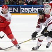 2016 IIHF Ice Hockey World Championship Group Stage: Denmark vs Latvia Art Print