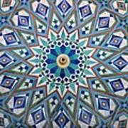 Traditional Islamic Zeliji around a Water Fountain Art Print