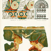 ancient Mycenaean frescos and frieze in Tiryns Art Print