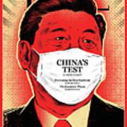 China's Test Art Print