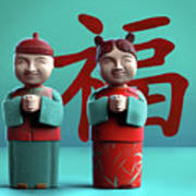 Chinese Good Luck Statues Art Print
