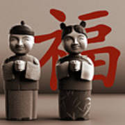 Chinese Statues_Sepia Art Print