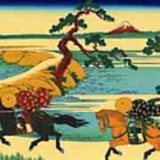 Katsushika Hokusai Village Of Sekiya At Sumida River Mixed Media By Katsushika Hokusai