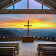South Carolina Pretty Place Chapel Sunrise Embraced Art Print