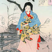 Top Quality Art - ADACHI CHIYONO Art Print