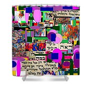 Atomic Bomb Of Purity 4 Shower Curtain