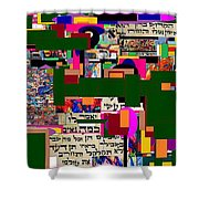 Atomic Bomb Of Purity 5 Shower Curtain