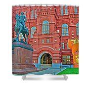Back Of Russian Historical Museum In Moscow-russia Shower Curtain