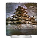 Matsumoto Castle  Shower Curtain