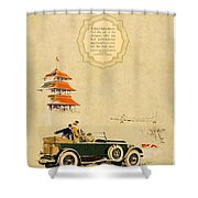 1925 - Lincoln Advertisement - Color Shower Curtain