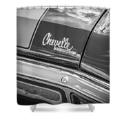 1970 Chevy Chevelle 454 Ss Bw  Shower Curtain