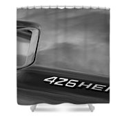 1971 Dodge Hemi Challenger Rt 426 Hemi Emblem Shower Curtain