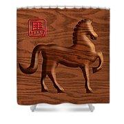 2014 Chinese Wood Zodiac Horse Illustration Shower Curtain