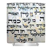 All That I Created I Created For You Shower Curtain