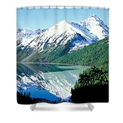Altai Mountains Shower Curtain