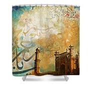 Badshahi Mosque Shower Curtain