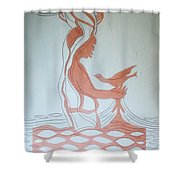 Baptism Of The Lord Jesus Shower Curtain