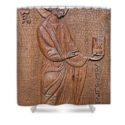 Carved Wooden Door Of The Tsminda Sameba Cathedral Shower Curtain