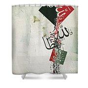 Contemporary Islamic Art 38 Shower Curtain
