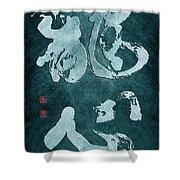 Dragon Heart Shower Curtain