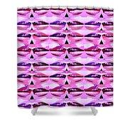 Enjoy Bliss Of Artistic Sensual Aura Lips  Kiss Romance Pattern Digital Graphic Signature   Art  Nav Shower Curtain