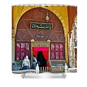 Entry To Mevlana Mausoleum In Konya-turkey  Shower Curtain