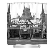 Grauman's Chinese Theater Shower Curtain