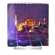 Hagia Sophia - Istanbul Shower Curtain